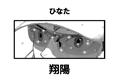 História: Do you feel the love? - imagine Hinata Shoyo