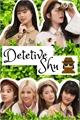 História: Detetive Shu - Sooshu