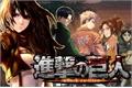 História: Attack on Titan - Season 2 - Kasaki Monterea