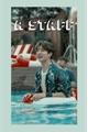 História: A STAFF - Jeon Jungkook
