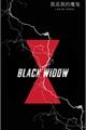 História: Black Widow Aidan Gallagher