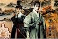 História: Fire light - Chanbaek