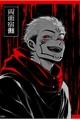 História: Izuku: The Villain of Curses