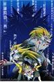 História: Digimon evolutions (interativa)
