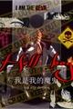 História: Hell boy (Kawaboru)