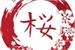 Fanfic / Fanfiction Escola Harukaze Oficial - Volume I