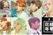 Fanfic / Fanfiction Girls and Boys - Imagine BTS