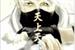 Fanfic / Fanfiction O amor de Kakashi Hatake