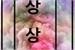 Fanfic / Fanfiction Imagine BTS-Jimin (imagination)