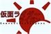 Fanfic / Fanfiction Kamen Rider Raighan