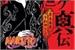 Fanfic / Fanfiction Sasuke Shinden