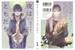 Fanfic / Fanfiction Yoru wa tomodachi: Amigos à noite