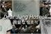 Fanfic / Fanfiction Dear Jung Hoseok
