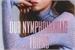Fanfic / Fanfiction Our nymphmaniac friend