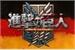 Fanfic / Fanfiction Shingeki no Kyojin - O Renascimento