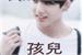 Fanfic / Fanfiction Detsu's Love Jeon Jungkook (Hiatus)