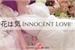 Fanfic / Fanfiction 花は気 (Hanahaki) Innocent Love- BinWoo