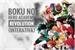 Fanfic / Fanfiction Boku no Hero Academy - Revolution {Interativa}