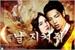 Fanfic / Fanfiction Nal Jikyeojwo