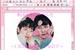 Fanfic / Fanfiction -I kissed a boy-- Sebaek -