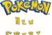Fanfic / Fanfiction Pokemon new spirt