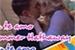 Fanfic / Fanfiction Eu te amo Summer Hathaway, Eu te amo Freddy Huerta 3 tempora