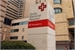 Fanfic / Fanfiction Grady Memorial Hospital