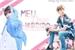 Fanfic / Fanfiction Meu doce híbrido-Jikook