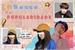 Fanfic / Fanfiction Em Busca da Popularidade - Jeon Jungkook