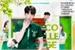 Fanfic / Fanfiction College - Jeon Jeongguk (HOT)