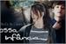 Fanfic / Fanfiction Nossa infância (Imagine Taehyung)