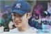 Fanfic / Fanfiction My love Kim Mingyu