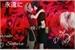 Fanfic / Fanfiction Sasuke e sakura: um amor sem limites