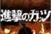 Fanfic / Fanfiction Shingeki no Berserk