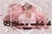 Fanfic / Fanfiction Silence o contrato do amor (Taegi)