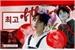 Fanfic / Fanfiction Melhor Do Mundo - HyunIN (Stray Kids)