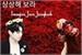 Fanfic / Fanfiction Fugitivo - Jungkook