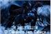 Fanfic / Fanfiction The Sleepy Hollow - O Cavaleiro sem Cabeça (KakaSaku)