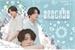 Fanfic / Fanfiction Drogado - Imagine Jeon Jungkook BTS