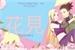 Fanfic / Fanfiction Hanami