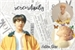 Fanfic / Fanfiction Serendipity - Jikook