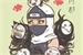 Lista de leitura Kakuhidan