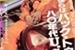 Fanfic / Fanfiction Sangue Derramado - Haechan - NCT (Hiatus)