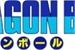 Fanfic / Fanfiction Dragon Ball Supera Limites