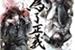 Fanfic / Fanfiction Death Note: 2 Temporada