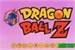 Fanfic / Fanfiction Dragon Ball Z
