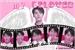 Fanfic / Fanfiction My Beloved Angel - 2 temporada