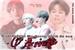 Fanfic / Fanfiction O verdadeiro Min Yoongi por trás de sua frieza