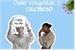 Fanfic / Fanfiction Como conquistar o cremoso - Yunho
