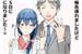 Fanfic / Fanfiction One-Shot - O casamento de Kyoko Shimizu e Koshi Sugawara